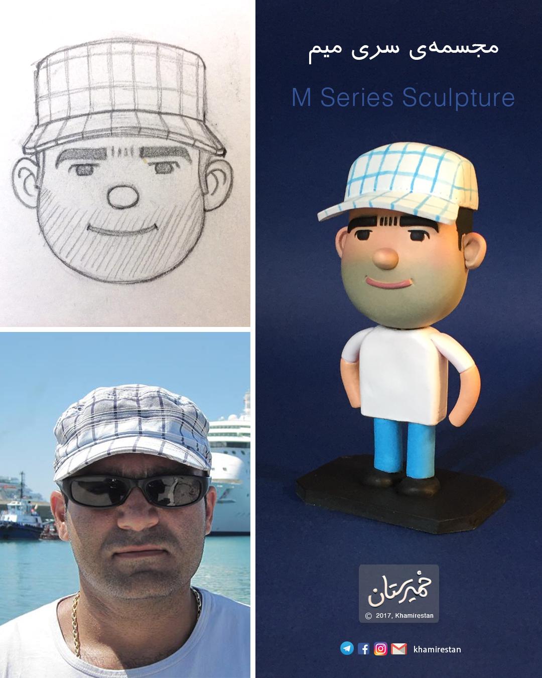 M series sculpture